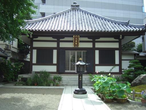 Tempel_Eisho-ji