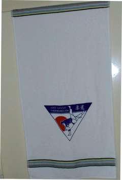 Vereins Towel